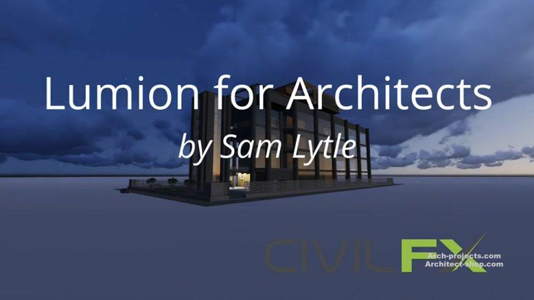 آموزش لومیون در معماری