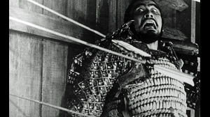 سریر خون - Throne of Blood 1957