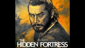دژ پنهان - The Hidden Fortress 1958