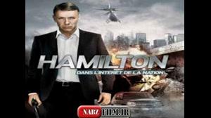 تجارت سیاه - Hamilton: In the Interest of the Nation 2012