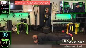 ترفند های عضلانی کردن بدن با trx
