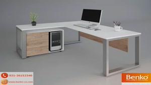 میز پایه فلزی   مبلمان اداری بنکو   ۲۶۱۰۰۷۸۲
