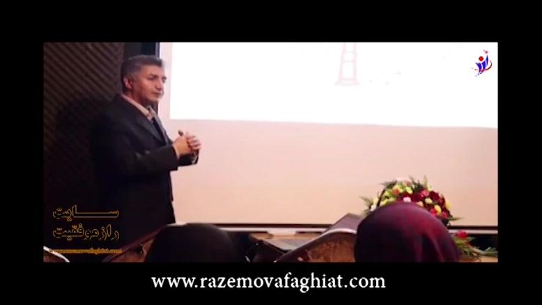 سمینار آرزوی تو دستور توست - محمود جولایی( سمینار حضوری) - بخش دوم