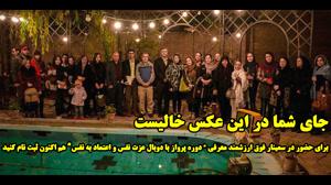 بخش اول ویدیوی سمینار حضوری آرزوی تو دستور توست با حضور محمود جولایی