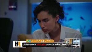 سریال در انتظار آفتاب دوبله فارسی قسمت ۲۶