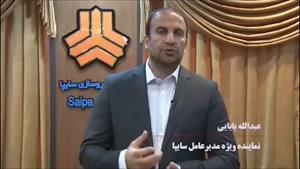 جوابیه شرکت سایپا در مورد کتک زدن خانم در نمایندگی