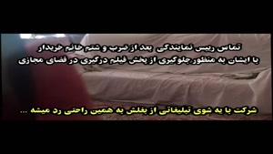 کتک خوردن زن ایرانی در نمایندگی سایپا