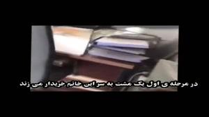 فیلم کتک زدن خانم در نمایندگی رسمی سایپا