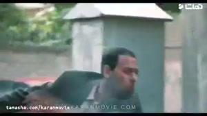 دانلود قسمت دوم فیلم هزارپا (کامل)، دانلود فیلم ایرانی ، دانلود فیلم