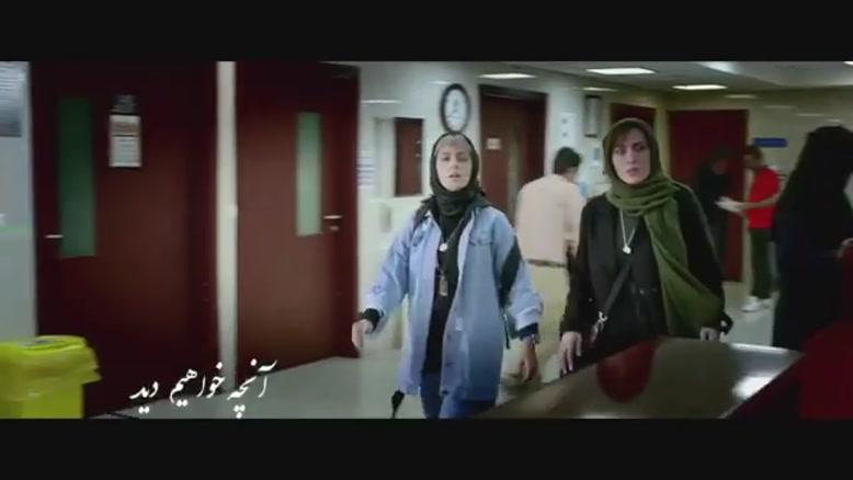 دانلود قسمت چهارم سریال رقص روی شیشه