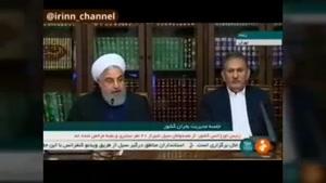 درخواست روحانی از ارتش و سپاه