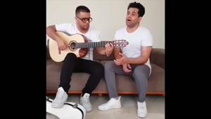 اجرای زنده ی آهنگ از عشق بگو از رضا بهرام