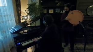 دف نوازی به همراه پیانو
