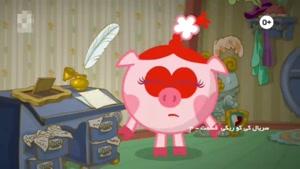 انیمیشن کی کو ریکی دوبله فارسی قسمت سه
