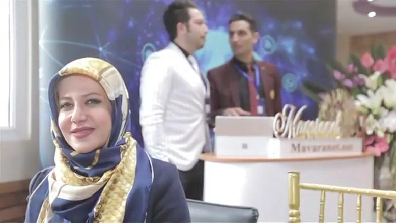 کنگره جراحان پلاستیک و زیبایی ایران