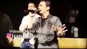 بخش های جالب کنسرت محسن ابراهیم زاده