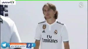 رابطه فوق العاده مودریچ و بنزما به روایت باشگاه رئال مادرید!