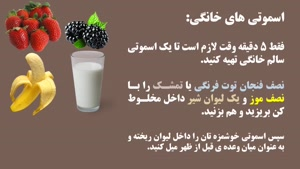 کاهش وزن بدون رژیم غذایی