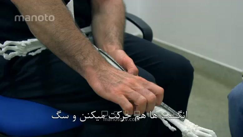 برنامه سوپر کلینیک حیوانات با زیر نویس فارسی قسمت نه