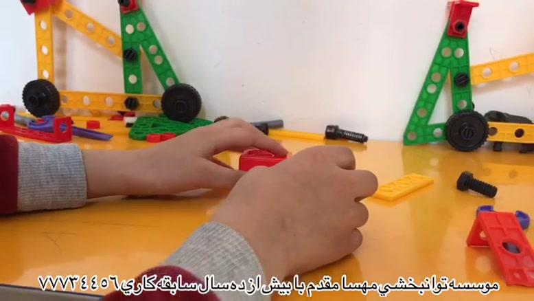 بهترین توانبخشی تهران 09357734456 گفتاردرمانی با بازی