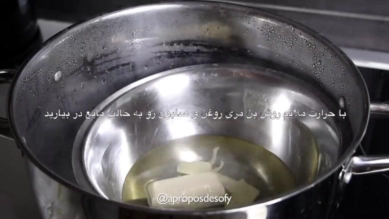 طرز تهیه شامپو گیاهی در خانه