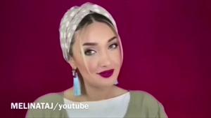 آموزش بستن چند مدل شال و روسری شیک
