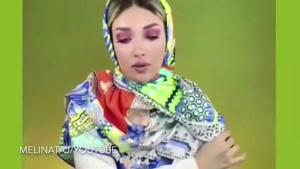 آموزش سه مدل بستن روسری