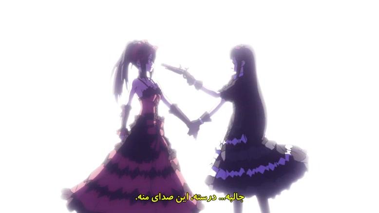 انیمه Date A Live Ⅲ فصل سوم قسمت ۹ با زیرنویس فارسی