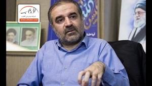 خلاصه اخبار داغ روز | چهار شنبه 15 اسفند
