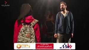 """گزارش رسانه  """"نمایش نت"""" از نمایش """"رد"""" در نوزدهمین جشنواره تئاتر تجربه"""