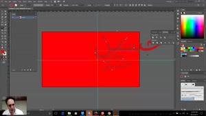 آموزش Adobe Illustrator  استاد سعید طوفانی - قسمت ۸