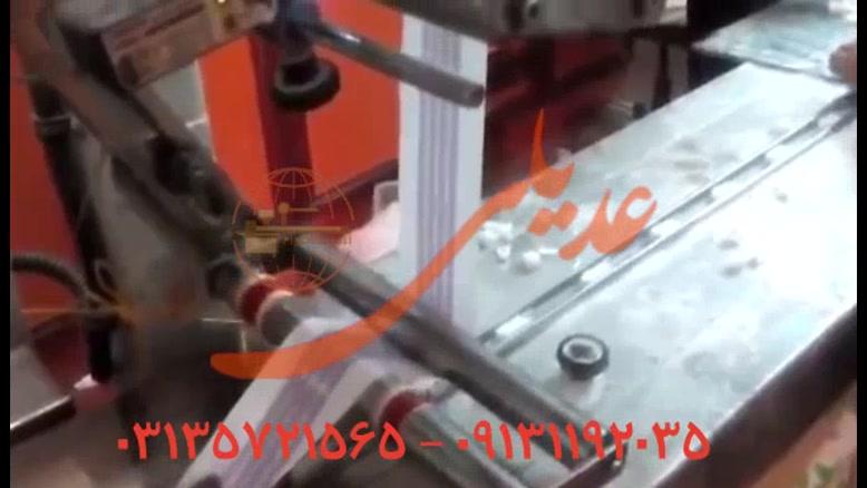 دستگاه بسته بندی قند حبه ایی،ساخت ماشین سازی عدیلی