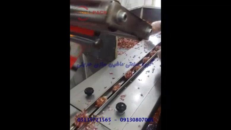دستگاه بسته بندی مسقطی،ساخت ماشین سازی عدیلی
