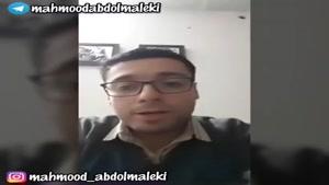 آموزش آواز صداسازی محمود عبدالملکی صداسازی چیست؟ صدای میکس