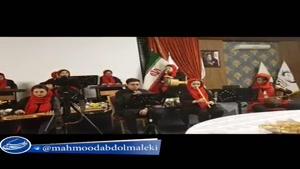 آموزش آواز  صداسازی  محمود عبدالملکی  شاه شمشاد قدان سالار عقیلی