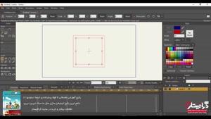 قسمت سوم آموزش انیمه استودیو-کار با تنظیمات قسمت های مختلف