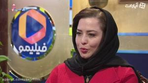 گفتگو با مهراوه شریفی نیا در فیلم خونگاه