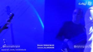 aparat.com _ موزیک ویدیو دیره کنسرت محسن یگانه
