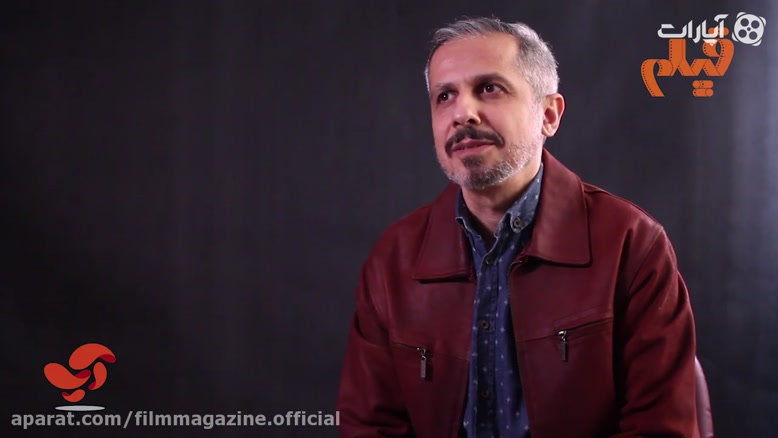 aparat.com _ گفتگو با جواد رضویان ، کارگردان فیلم زهرمار