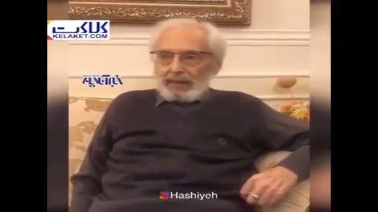 Namasha.com - واکنش جمشید مشایخی به مصاحبه جنجالی اش