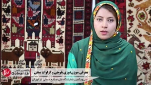 Namasha.com - ایرانی کراوات ایرانی بخر؛ کراواتهای سوزن دوزی شده