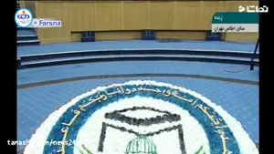 tamasha.com - روحانی خطاب به عربستان