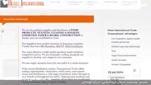 tamasha.com -نخستین توضیحات مرجان شیخ الاسلامی آل آقا درباره اتهاماتش