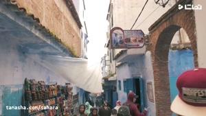 tamasha.com - مغرب ، مراکش یا ماراکو در یک نگاه