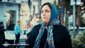 tamasha.com -  خانم های ایرانی چقدر آرایش می کنند ؟!
