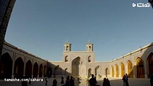 tamasha.com - توریست هایی که در نوروز به ایران می آیند