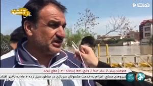 tamasha.com -  آخرین وضعیت از سیل زدگان استان گلستان