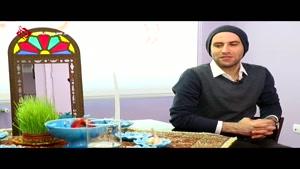"didestan.com - آرزوی ""هوتن شکیبا"" در آستانه نوروز ۹۸"