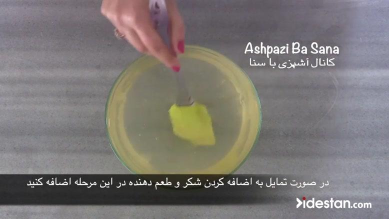 didestan.com - آموزش تهیه دسر سبزه عید