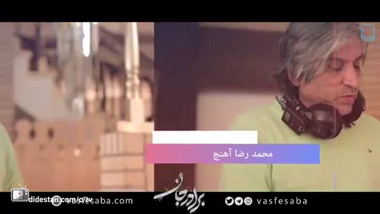 "didestan.com -ویدیوی پشت صحنه سریال ""برادر جان"" برای رمضان ۹۸"